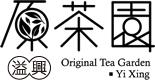 原茶園-鹿谷茶葉推薦